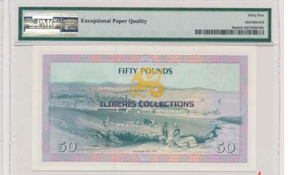 Isle of Man 50 Pounds 1983 Back