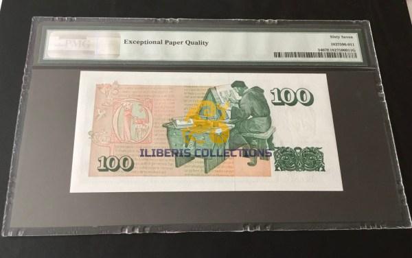Iceland 100 Kronur 1986. Back