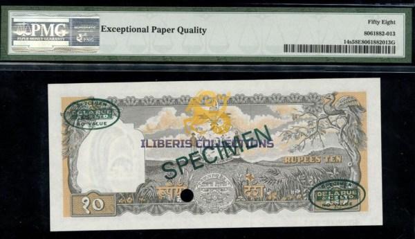 Nepal 10 Rupees 1961