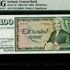 Iceland 100 Kronur 1986. PMG 67 EPQ.