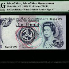 Isle Of Man 1 Pound 1983. PMG 66 EPQ. First Prefix.