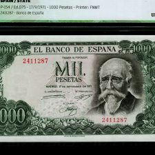 Spain 1000 Pesetas 1971 (Pick 154) ICG 63. No letter.