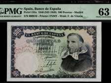 Spain 500 Pesetas 1946. Low serial 000016. Uncirculated.