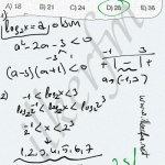 Logaritmik esitsizlikler soru çözüm #ygs #lys matematik