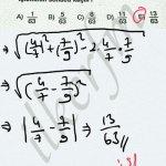 Köklü ifadeler de herşey olabilir #ygs #lys matematik