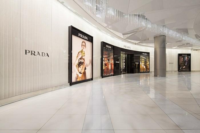 prada south africa store