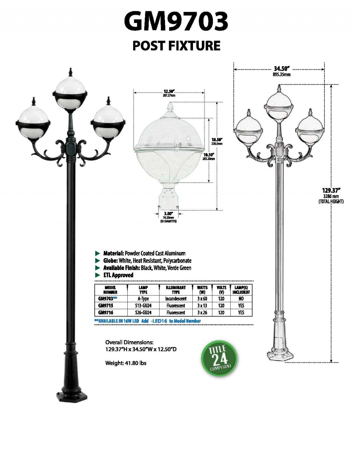 GM 9703 Powder Coated Cast Aluminum Pole Light