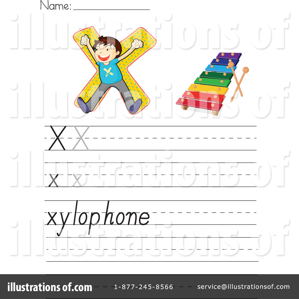 hight resolution of Letter Worksheet Clipart #1118963 - Illustration by Graphics RF