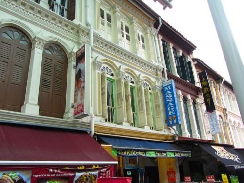 Singapore-emerald-hill-road-2