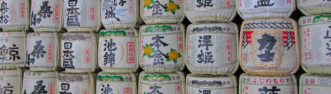 Nikko sake copertina
