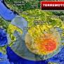 Terremoto Grecia Violenta Scossa Ad Atene Di Magnitudo 5