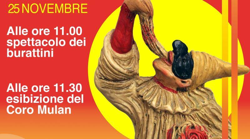 """Il Museo di Pulcinella di Acerra ospita il """"Coro Mulan"""" dell'Associazione """"Ciao Cina"""""""