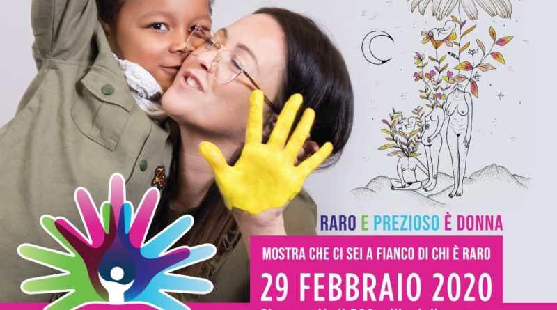13th World Rare Disease Day