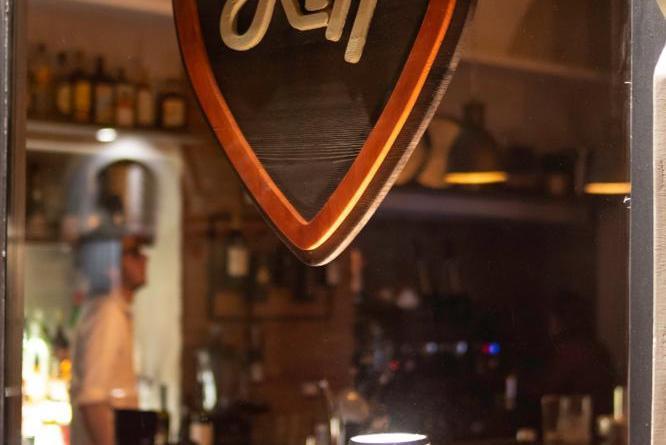 Il Riff riparte aderendo all'iniziativa di Illy e offre un caffè ai propri clienti