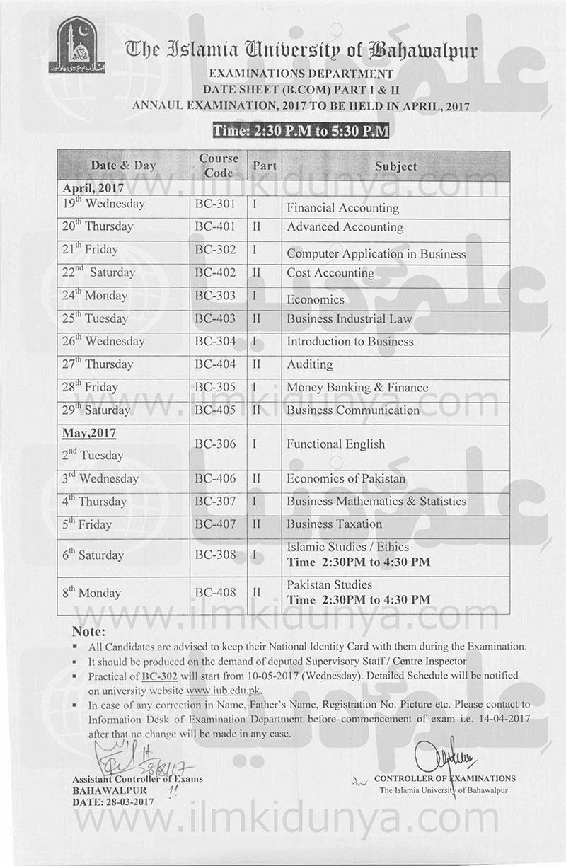 IUB Bahawalpur B.Com Part 1 and 2 Date Sheet 2018