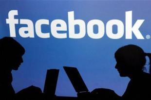 Facebook. Foto Internet