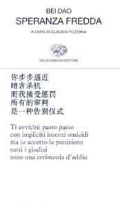 CONSIGLI DI LETTURA #3