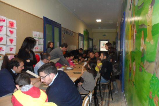 Girotondo 07