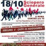 Manifesto-sciopero-generale-18-ottobre
