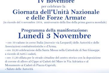 Vasto: domani si celebra la Giornata dell'Unità nazionale
