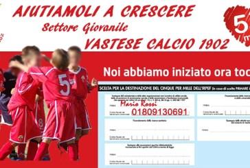 Il 5 per 1000 alla Vastese Calcio per la crescita del settore giovanile biancorosso