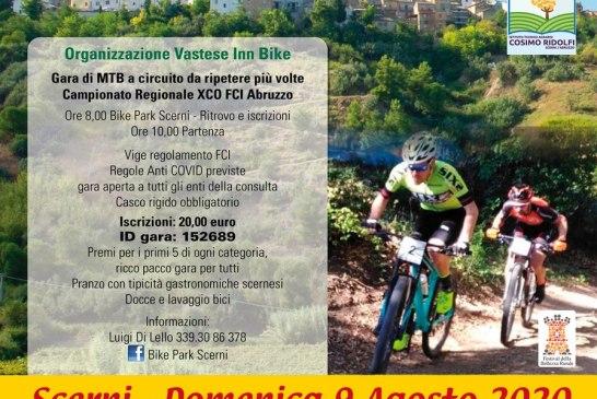 Trofeo Accademia della Ventricina 09082020 locandina (1)