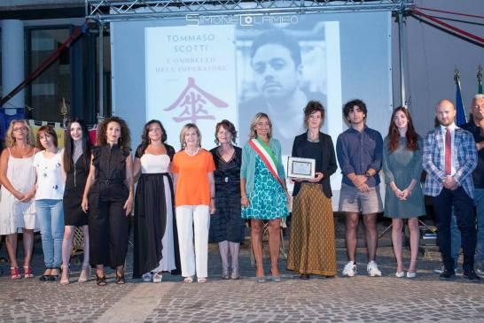 premio_artese_2021