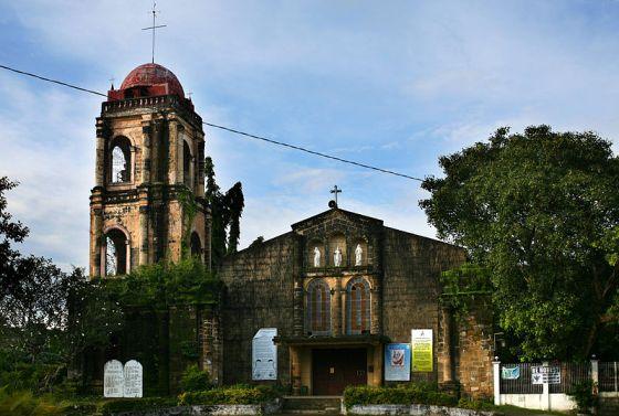 Tubungan Church