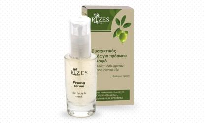 Firming serum for face & neck with Aloe vera