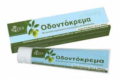 Τoothpaste whitening for white teeth - Rizes Crete - www.ilovecrete.eu
