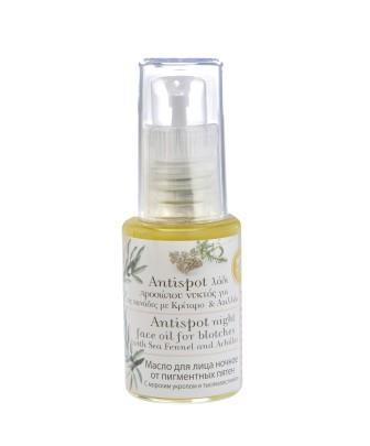 Natural Anti Spot Night Face Oil for Blotches 30ml.