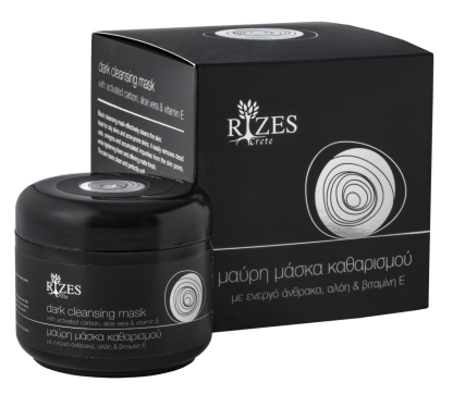 Rizes Crete Black cleansing mask with activated carbon, aloe vera and vitamin E