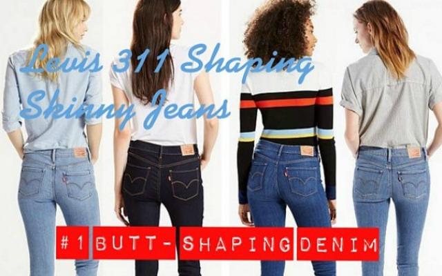 alt= butt firming jeans
