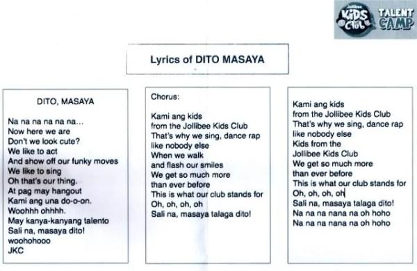 Dito Masaya Lyrics