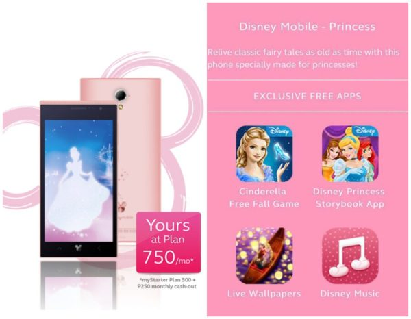 Disney Mobile - Princess