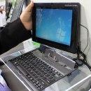 Acer Iconia Tab W500 : Fiche Technique Complète 8