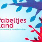 Kaartverkoop Fabeltjesland, een reis door 50 jaar Fabeltjeskrant gestart