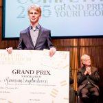 YPF Piano Competition gaat van start op 25 januari 2019