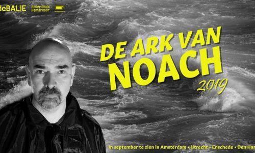 De Balie & NKK maken klimaatverandering tastbaar in De Ark van Noach