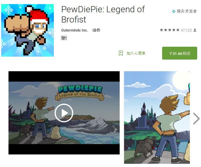Google Play 2015年度最佳游戲APP - 星空下的狼