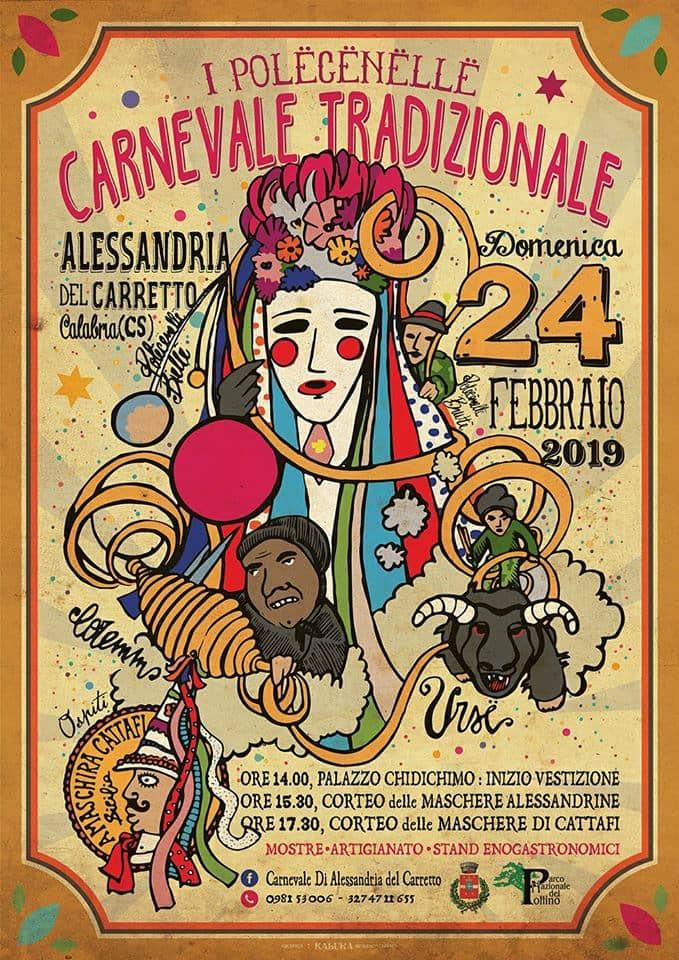 Carnevale-ad-Alessandria-del-Carretto-24-febbraio-2019.jpg