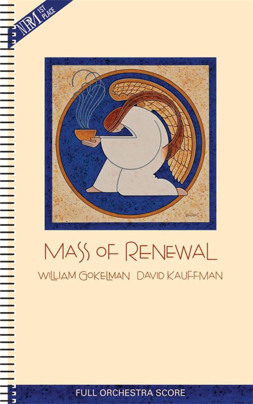 ILP Music Mass Of Renewal