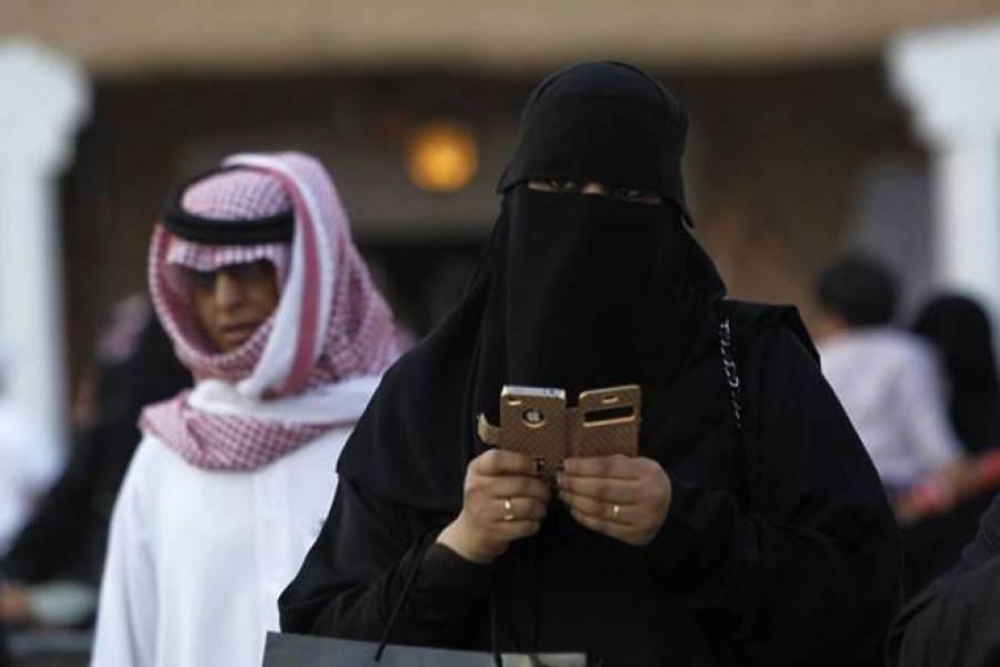 Donne in fuga dall'Arabia Saudita: il governo le rintraccia con lo spionaggio telefonico
