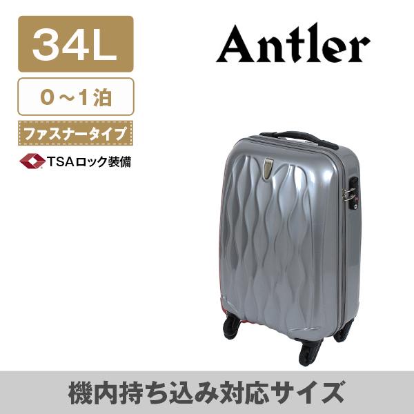 6587bf261e アントラーリクイス 小サイズ シルバー (ベルト付き) – スーツケース ...