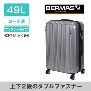 中サイズ ファスナータイプ スーツケース