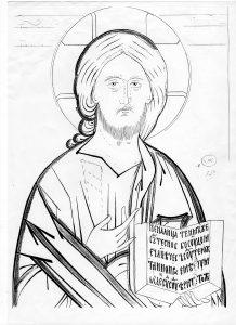 Cristo (scuola di Mosca)