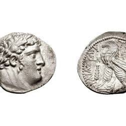 Il Mezzo Siclo d'argento: la moneta di Giuda