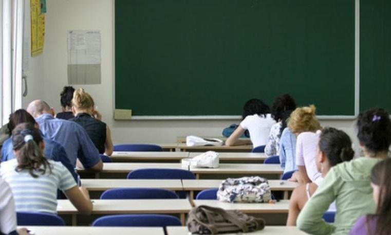 La Cittadinanza Dimenticata: come l'insegnamento dell'educazione civica non cambia con la nuova legge