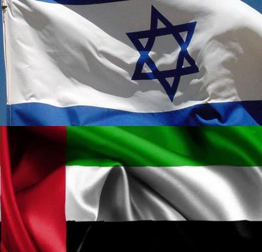 Gli accordi tra Emirati Arabi ed Israele porranno fine ai numerosi conflitti?