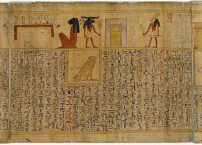 Il piombo nell'inchiostro: l'antica ricetta egizia che ci inizia ai segreti dei manoscritti del passato